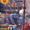 """Departamento de Capacitación del Cuerpo de Bomberos de Viña del Mar realizará charla """"Piscología de la Emergencia"""""""